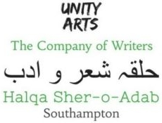A month of FREE literature events inspired by Pakistan's love of poetry